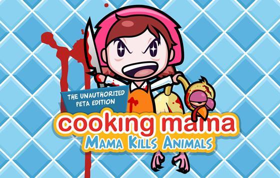 cooking-mama.jpg