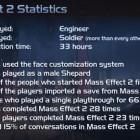 Mass Effect 2 Stats